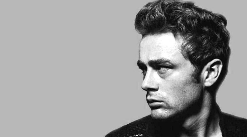 James Dean – An Unfinished Book